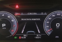 Опция Audi active lane assist